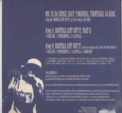 "El Da Sensei - Brothas Ain't Got It - Part 1 and 2 (12"") - www.jiggyjamz.com"