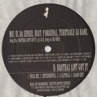 "El Da Sensei - Brothas Ain't Got It - Part 1 and 2 (12"") - www.jiggyjamz.com"