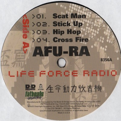 Afu-Ra - life force radio - lp - vinyl - www.jiggyjamz.com