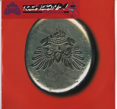 Archigram - Doggystyle - vinyl - www.jiggyjamz.com