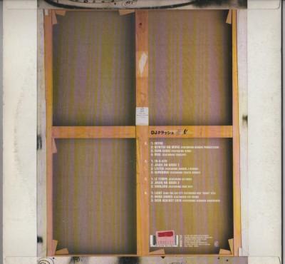 DJ Krush - MiLiGHT (2xLP) MoWax - 1997 - vinyl - www.jiggyjamz.com