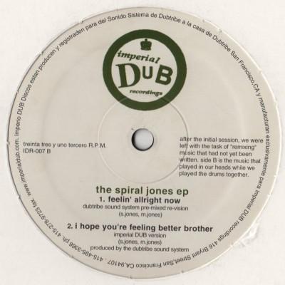 Dubtribe Sound System - The Spiral Jones EP - deep house vinyl - www.jiggyjamz.com