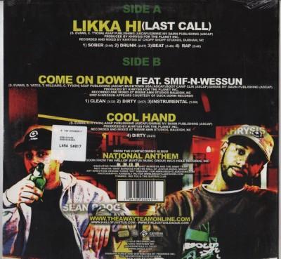 The Away Team - Likka Hi - vinyl - www.jiggyjamz.com