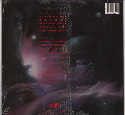 ZZ Top - Afterburner - LP vinyl - www.jiggyjamz.com