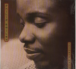 philip bailey - chinese wall - LP vinyl - www.jiggyjamz.com - Easy Lover