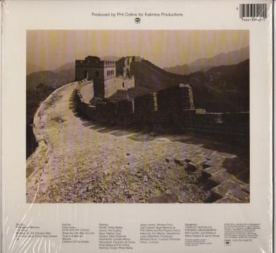 philip bailey - chinese wall - LP vinyl - www.jiggyjamz.com - Easy Lover